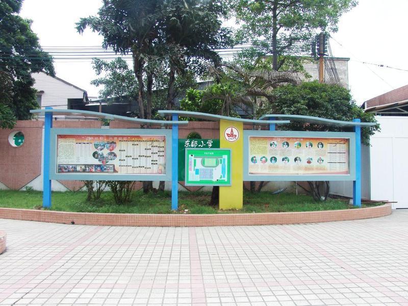 学校宣传栏造型设计分享展示
